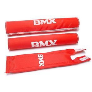 VWP BMX Pads Set Rood
