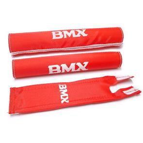 TOM BMX Pads Set Rood